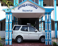 Kishanganj District