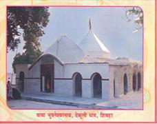 Sheohar District